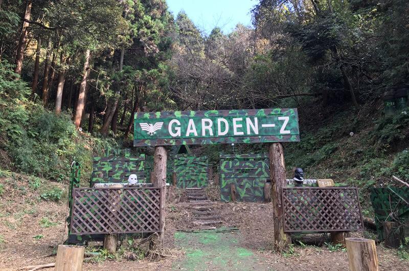 GARDEN-Z
