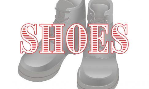サバゲーにおすすめの靴ならこれ!