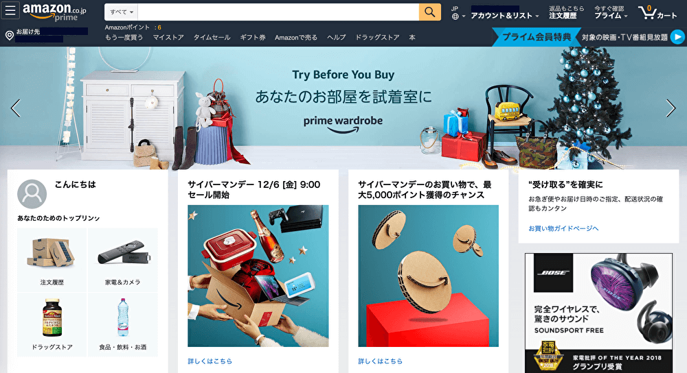 サバゲーにおすすめの通販「Amazon」の画像